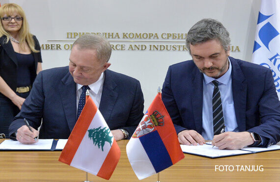 CCIS and Serbian-Lebanese Business Council to strengthen economic cooperation of the two countries