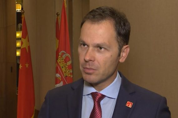 Serbia to form capital investments commission